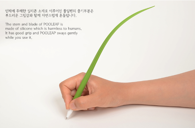 Pooleaf-Pen2