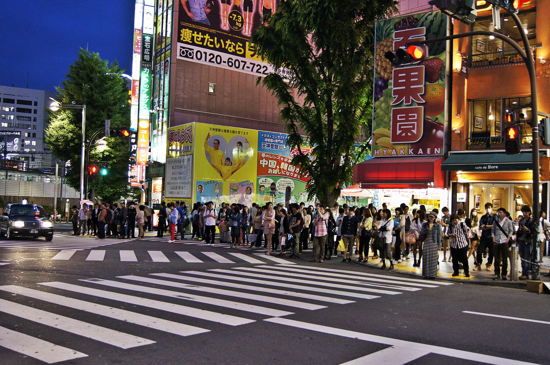 tokyo road people