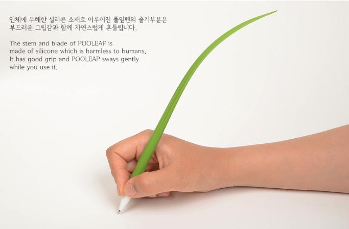 Pooleaf-Pen2